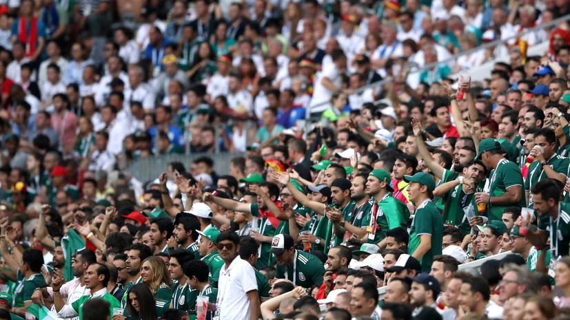 Футболисты сборной Мексики попросили своих фанатов не шуметь возле отеля в Ростове-на-Дону