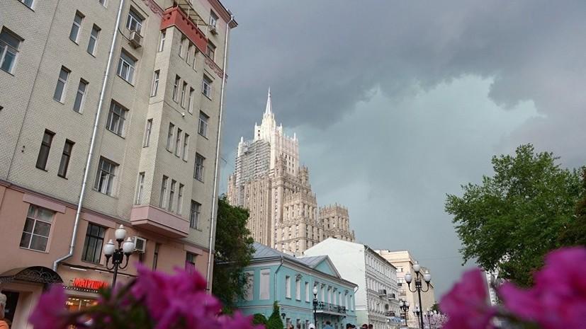 МЧС предупреждает о грозе и ветре в Подмосковье 24 июня