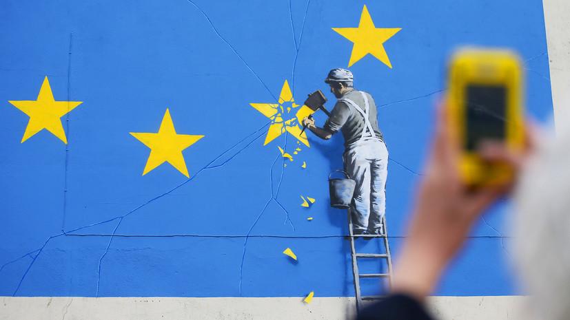 Почему в Италии заявили об угрозе развала ЕС