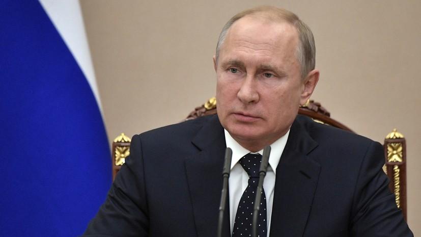 Путин поздравил выпускников российских школ с окончанием учёбы