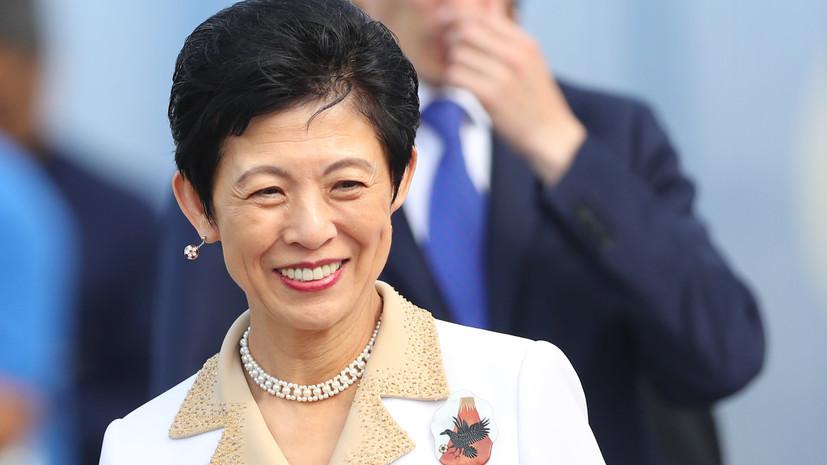 Японская принцесса подарила свердловским чиновникам лук и стрелы