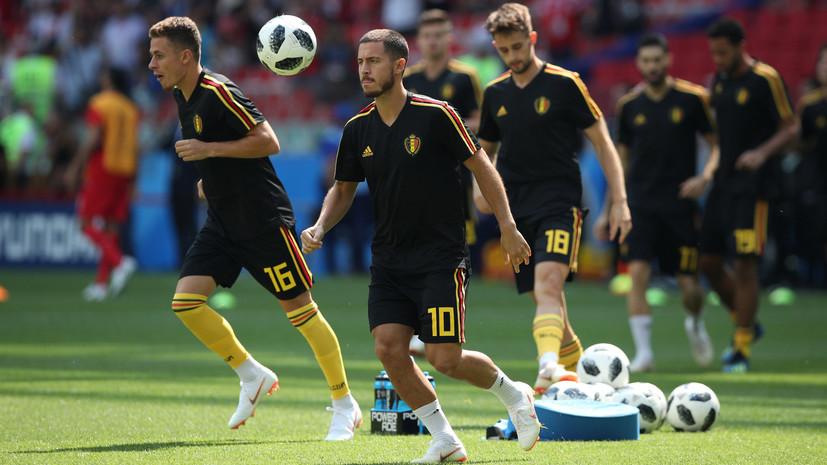 Стали известны стартовые составы сборных Бельгии и Туниса на матч ЧМ-2018 по футболу
