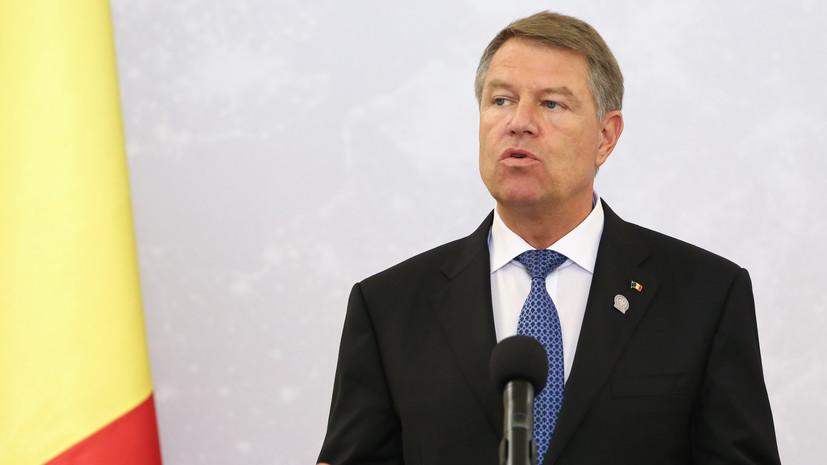 Президент Румынии намерен баллотироваться на второй срок