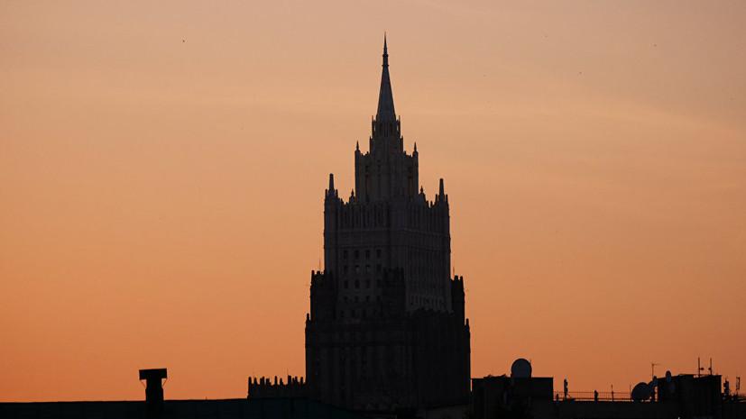 В МИД России прокомментировали принятый в ООН проект резолюции по Приднестровью