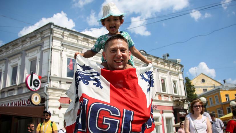 Английские болельщики назвали ЧМ-2018 в России по футболу одним из лучших на их памяти