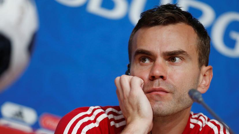 СМИ: Акинфеев попал в сферу интересов «Наполи»