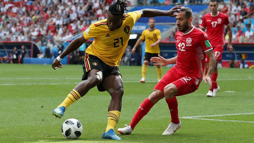 Сборная Бельгии разгромила Тунис в матче ЧМ-2018 по футболу