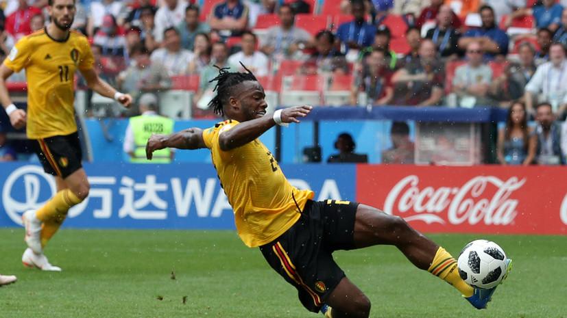 Матч Бельгия — Тунис стал самым результативным на ЧМ-2018 по футболу