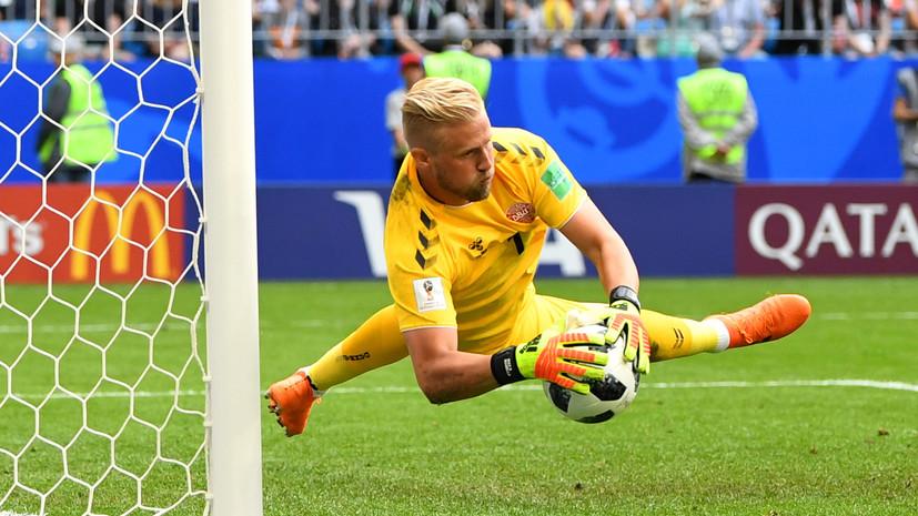 Футболисты сборной Дании сыграли в мяч с жителями Анапы