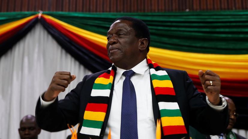 В Зимбабве совершено покушение на президента страны