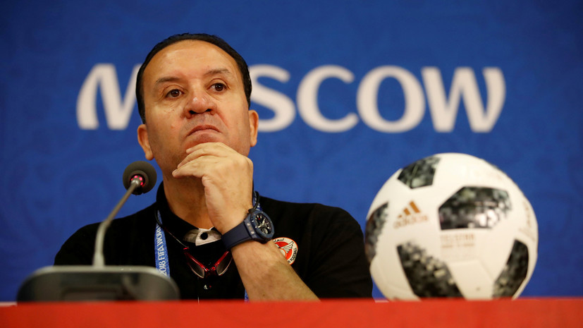 Тренер сборной Туниса Маалул прокомментировал поражение от Бельгии в матче ЧМ-2018 по футболу