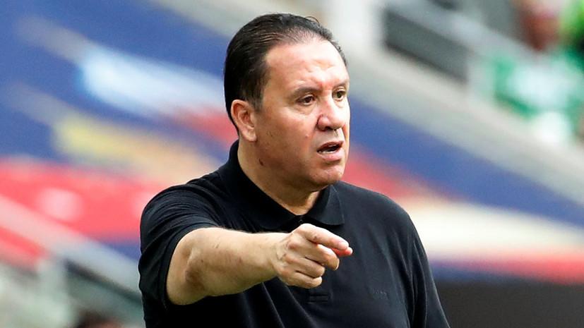 Тренер сборной Туниса Маалул: сегодня мы просто не в состоянии бороться с грандами наравне