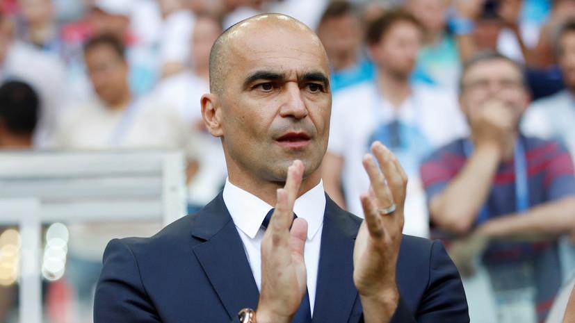 Тренер сборной Бельгии Мартинес: мы заслужили победу, но действовали неидеально
