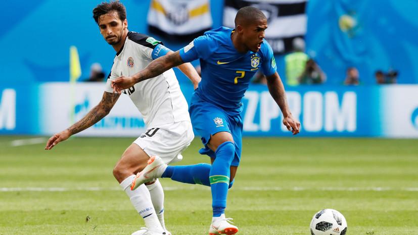 Футболист сборной Бразилии Коста пропустит матч с Сербией на ЧМ-2018 из-за травмы