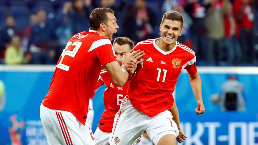 Зобнин купил билеты на матч Россия — Уругвай детям из футбольной академии Тольятти