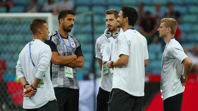 Стали известны стартовые составы сборных Германии и Швеции на матч ЧМ-2018