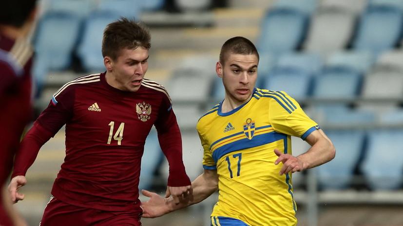 «Локомотив» официально объявил о переходе футболиста Жемалетдинова