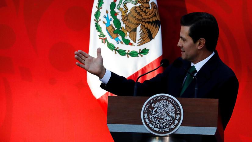 Президент Мексики поблагодарил сборную за победу над Южной Кореей на ЧМ-2018