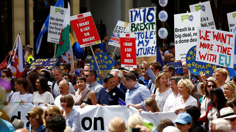 В Лондоне более 100 тысяч человек вышли на марш против брексита