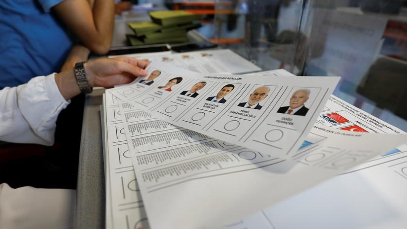 В Минюсте Турции заявили, что голосование на выборах проходит в спокойной обстановке