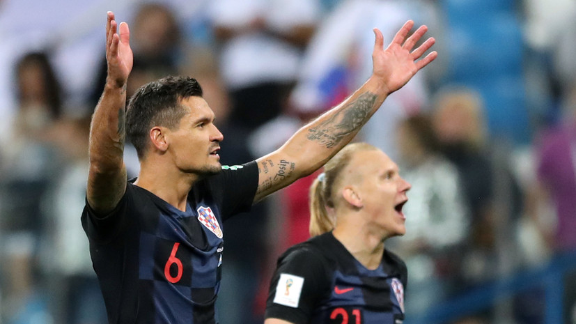 Футболист сборной Хорватии Ловрен: было очень приятно получить подарок от владельцев отеля в России