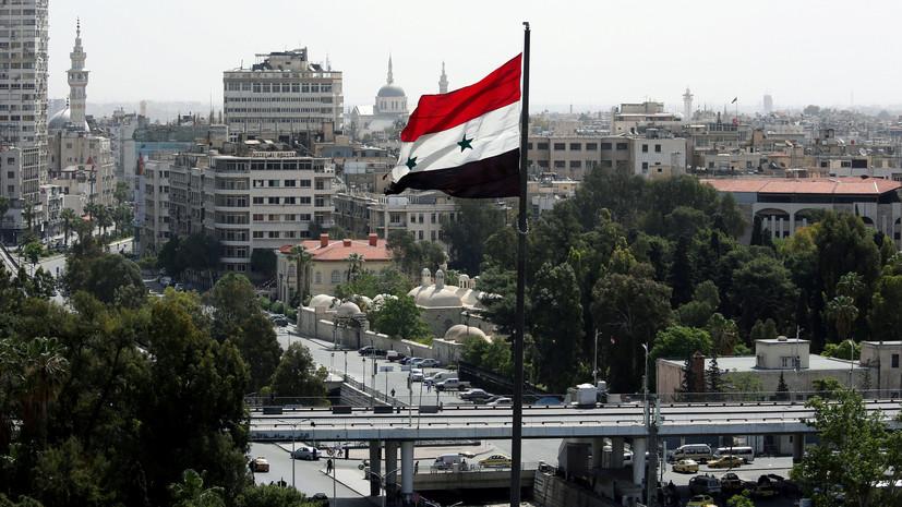 Под контроль сирийских властей перешли 11 населённых пунктов на юге страны