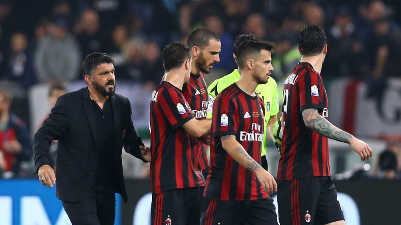 СМИ: УЕФА может исключить «Милан» из еврокубков на два года