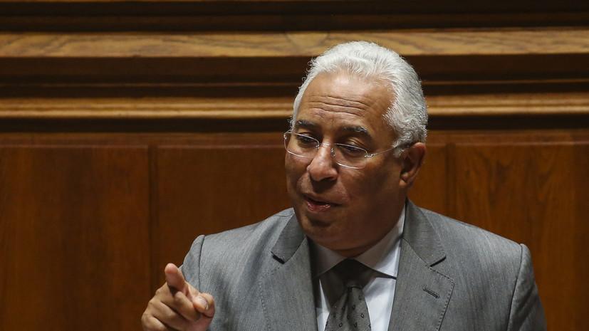 Премьер Португалии приедет в Саранск поддержать национальную сборную по футболу на ЧМ