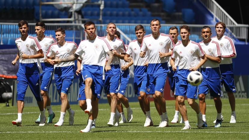 Россия сыграет в белой форме с Уругваем на ЧМ-2018 по футболу