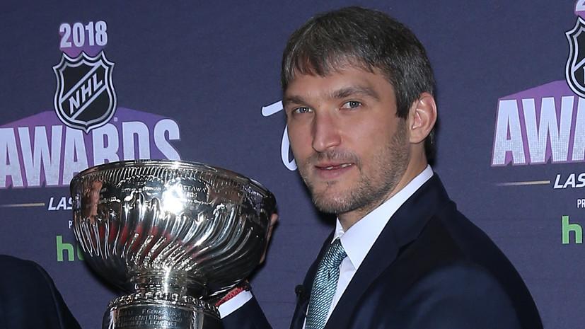 Овечкин похвалил сборную России по футболу за выступление на ЧМ-2018