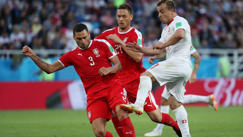 Экс-футболист «Спартака» Тробок оценил перспективы сборной Сербии