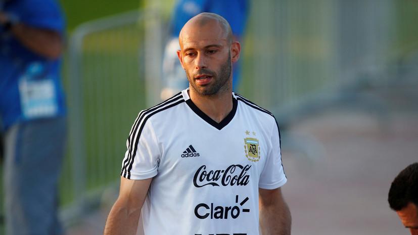 Футболист сборной Аргентины Маскерано прокомментировал информацию о конфликте между игроками и тренером Сампаоли