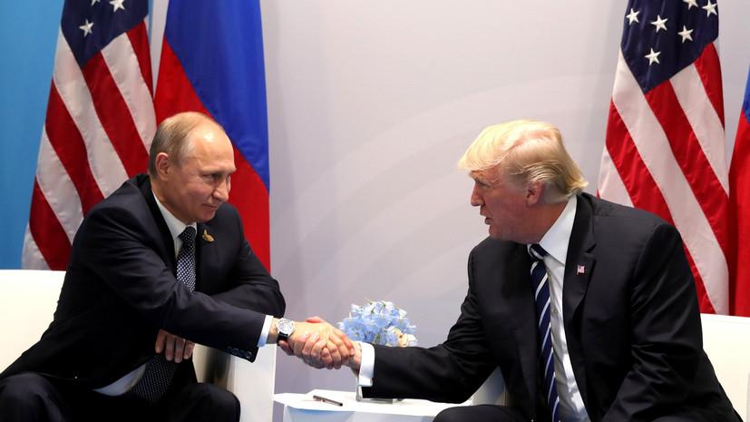 СМИ назвали возможную дату встречи Путина и Трампа в Вене