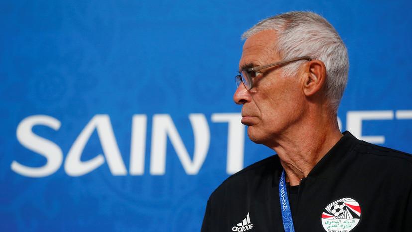 Купер рассказал, что сборная Египта хочет завершить ЧМ-2018 победой над Саудовской Аравией