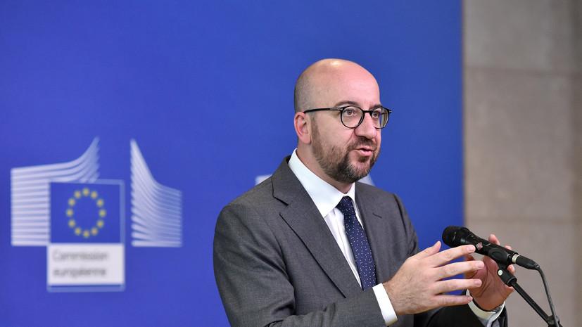 Бельгия призвала сохранить строгий пограничный контроль на границах Шенгенской зоны