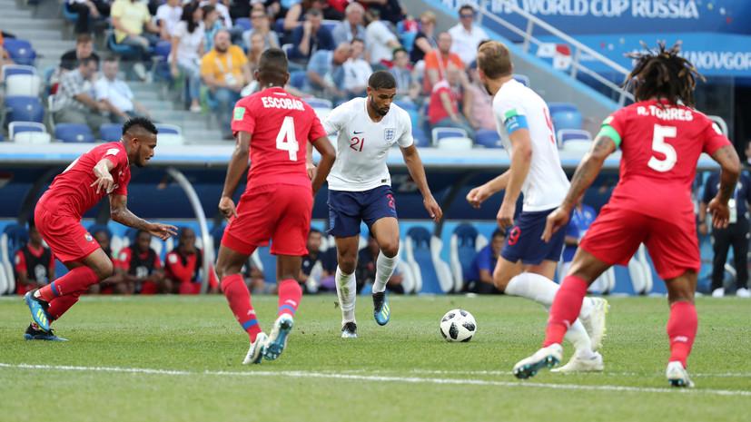 Видеообзор матча ЧМ-2018 по футболу Англия — Панама