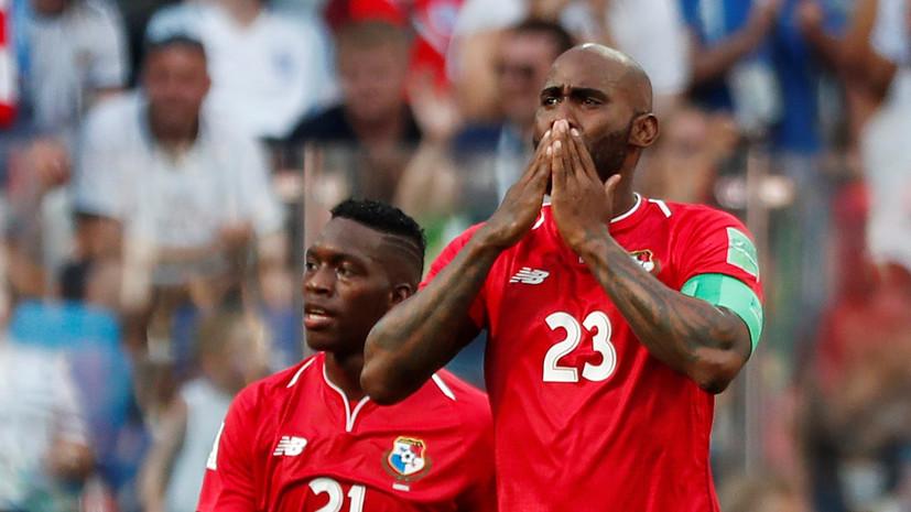 Сборная Панамы впервые в своей истории забила мяч на ЧМ по футболу