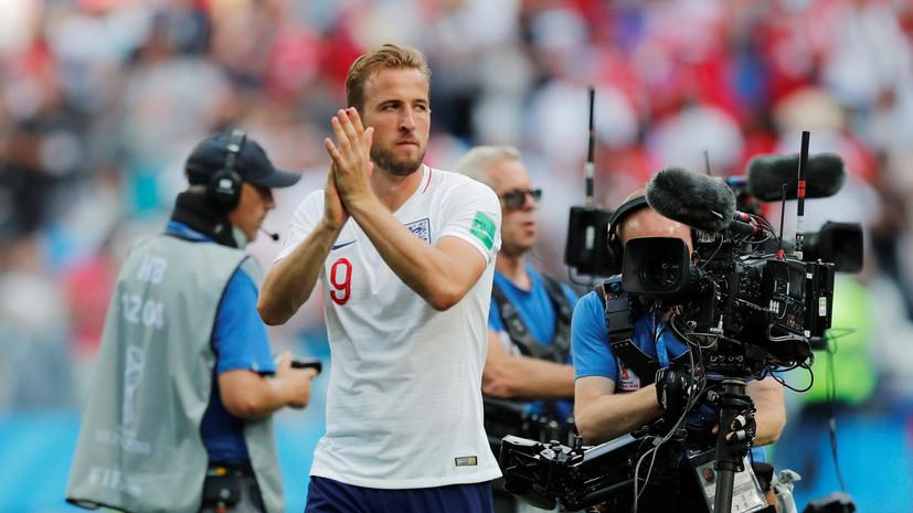 Кейн признан лучшим игроком матча ЧМ-2018 Англия — Панама