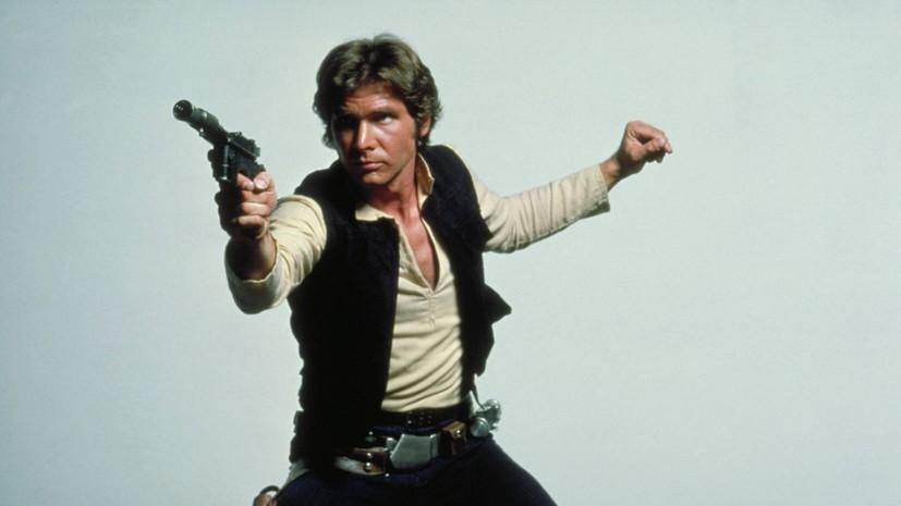 На аукционе в США продан бластер Хана Соло из «Звёздных войн»