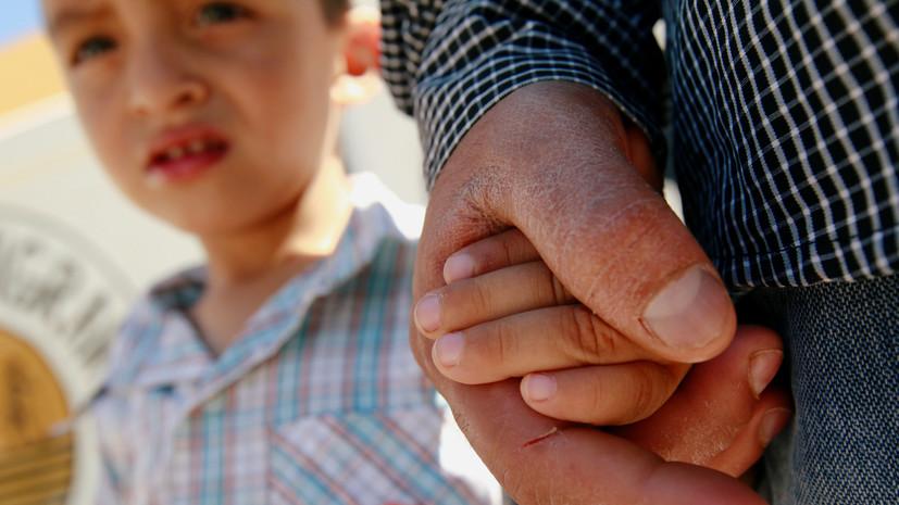 Конгрессмены США присоединились к голодовке против разлучения семей мигрантов