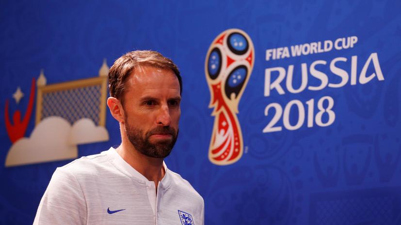 Саутгейт заявил, что сборная Англии сыграла с Тунисом лучше, чем с Панамой