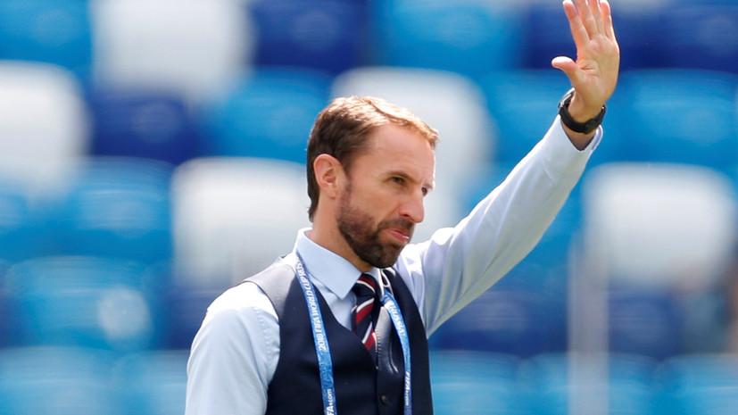 Главный тренер сборной Англии высказался об организации ЧМ-2018