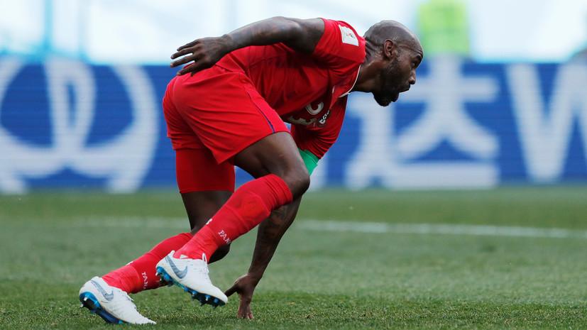 Автор первого гола сборной Панамы на ЧМ: я счастлив, что забил, но этого было недостаточно