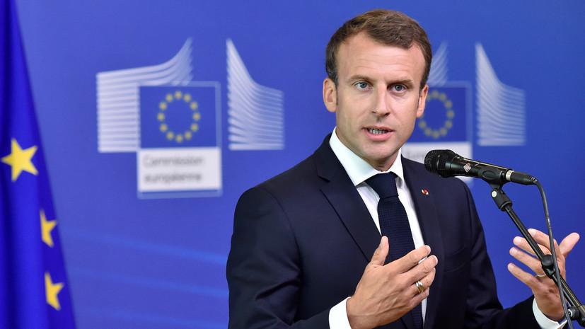 Макрон заявил о политическом кризисе в Европе из-за вторичной миграции