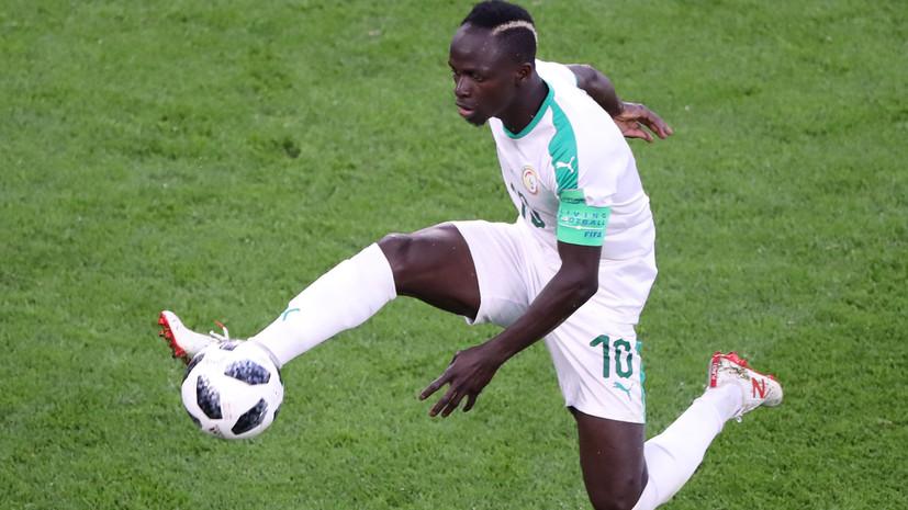 Мане заявил, что сборная Сенегала разочарована ничьей с Японией в матче ЧМ-2018