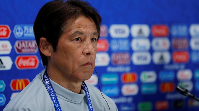 Тренер сборной Японии прокомментировал ничью с Сенегалом в матче ЧМ-2018
