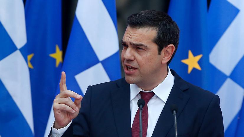 СМИ: Ципрас выдвинул четыре предложения по борьбе с миграционным кризисом в Европе
