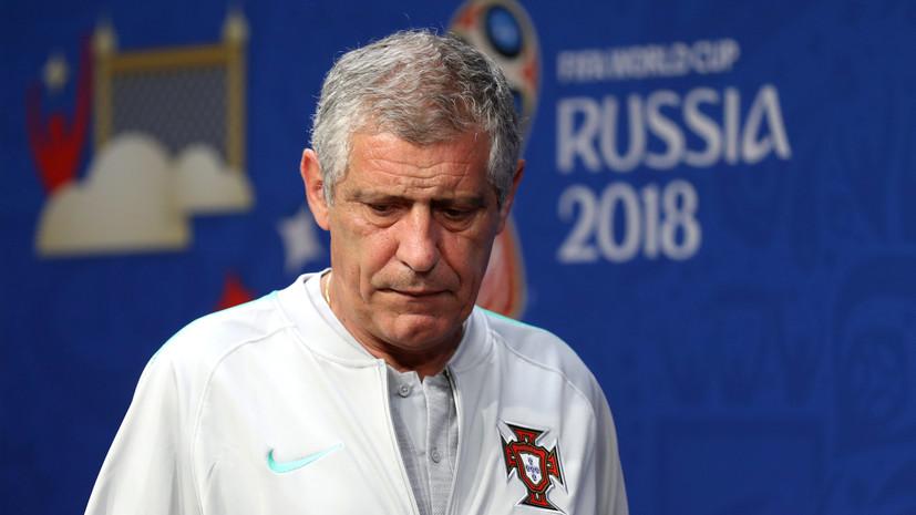 Сантуш назвал сборную Ирана лучшей азиатской командой