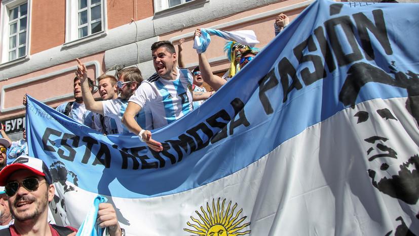 Более 20 тысяч аргентинских фанатов приедут на матч с Нигерией в Санкт-Петербурге