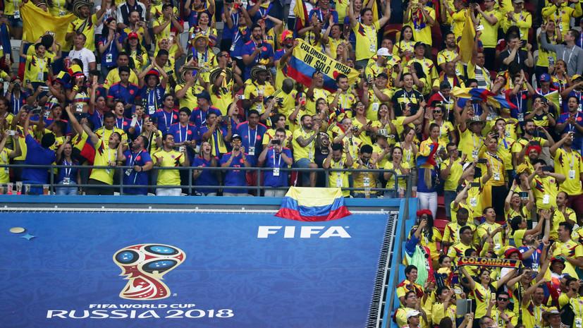 Матч ЧМ-2018 Польша — Колумбия установил рекорд посещаемости «Казань Арены»